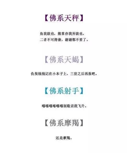 佛系少女歌词简谱