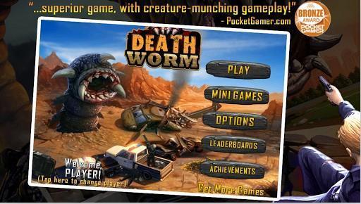 死亡战虫截图1