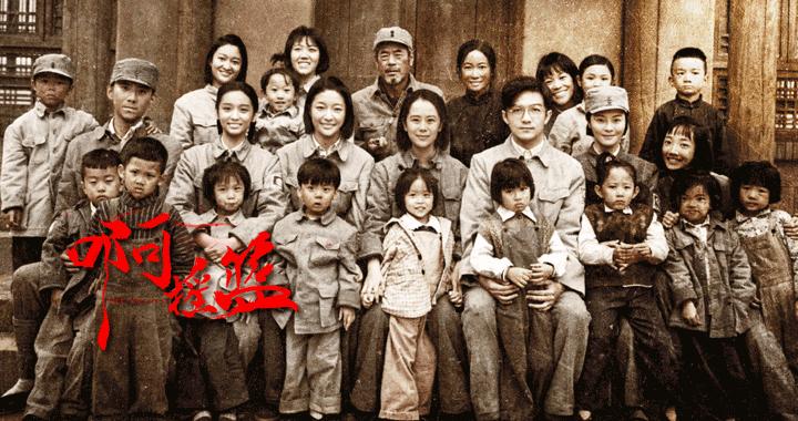 《啊摇篮》海清李泽峰守护革命火种