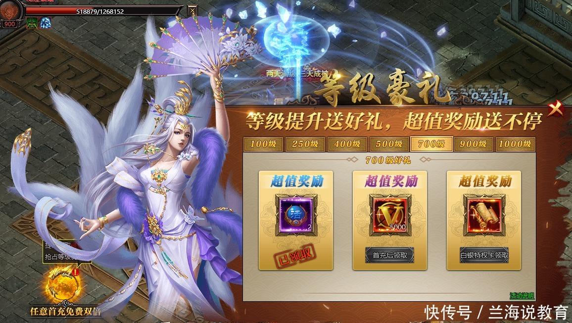 QQ图片20200611152558.png