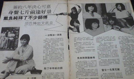 上世纪80年月,港台影视成绩是全球瞩目标,捧红了一多量美男演员,展示才调仙颜。而戴良纯便是此中一员,固然此刻评论争执这个名字,大部门的人对其是生疏的,以前她倒是不折不扣的纯洁玉女,首部童贞作就在金马影帝李修贤执导的《单程路》中扮演脚色。凭证如许的人生轨迹她的演艺奇迹也将会是一帆风顺,成为气力派的明星吧!  然而,她的人生轨迹却因她的仙颜遭遇了人生弗成思议的悲剧,由于她的仙颜两任老公下狱, 一任老公惨作古。其历练不禁令人嘘嘘不已。  戴良纯,1958年出生于台湾,小时辰长得仙颜惊人,在大学时,长得亭亭玉立, -  - 真光 的博客