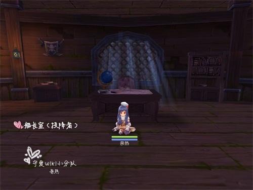 船长室(投降者)照片.jpg