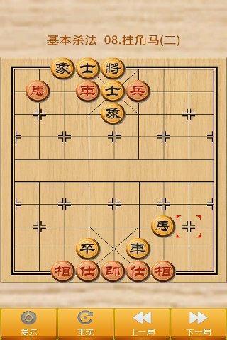 天天象棋闯关图解