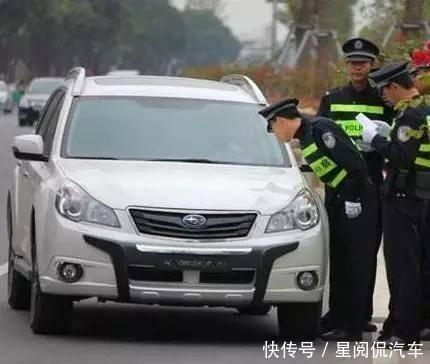 交警:新车上不要放几种东西,轻则扣分罚款,甚至是吊销驾驶证