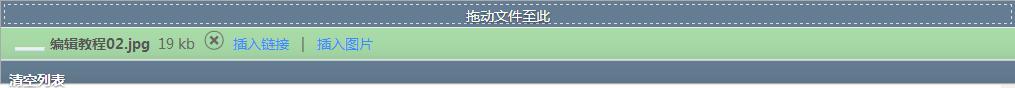 编辑教程03.png