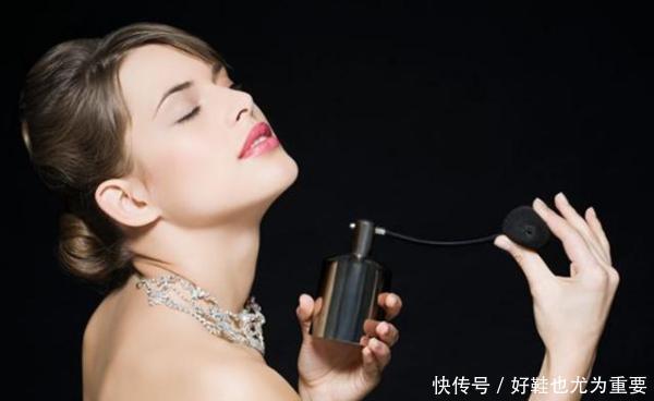 你会喷香水吗?掌握这两种喷香水方法,不会遭人嫌弃