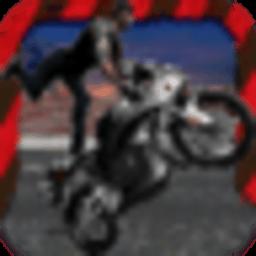 3D暴力摩托