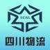 四川物流Vv1.8.0.0411