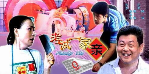 宋丹丹头一回当上海老婆