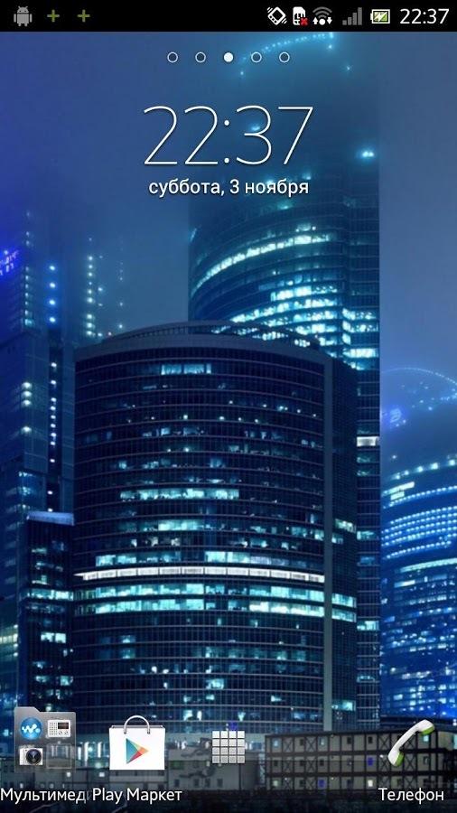 夜城动态壁纸下载_v2.0