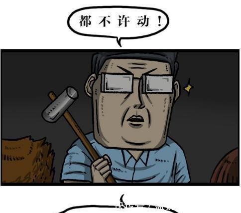 搞笑漫画吃货停电,作弊全靠考场漫画v吃货桌子图片