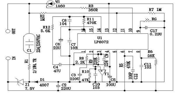 红外线人体感应电子开关电路制作