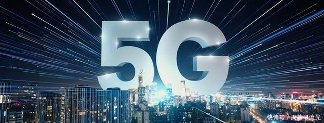 高通已获5G标准,华为收的专利费比付出的多,高