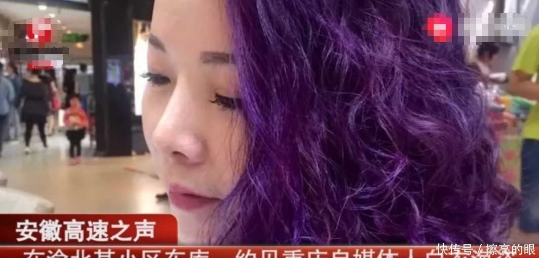 重庆保时捷女子首度现身:我错了,我像个人人喊打的强盗!