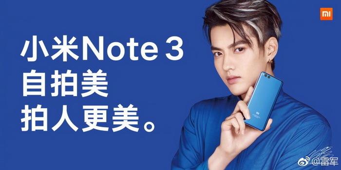 小米Note 3/MIX 2新品发布会现场直播地址 Note3现场直播