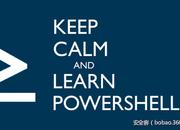 【技术分享】Powershell Empire 绕过AV实现远控