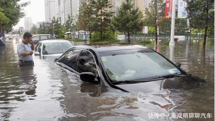 如果你的汽车被水淹了,你会怎么做呢?