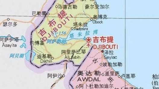 中国首个海外基地确定,或年内投入使用,国产航母终于有地方去了 - 挥斥方遒 - 挥斥方遒的博客