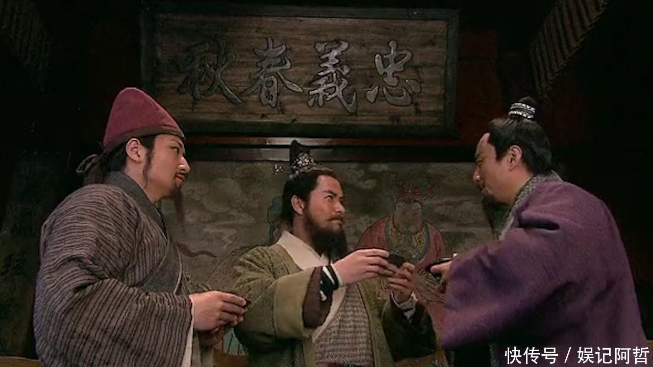 《水浒传》中,宋江之所以着急想招安,这个原因