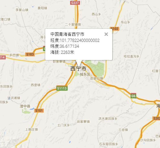 青海省海拔多少米 海拔在3500米以上的地方占到了百分之75   西宁市