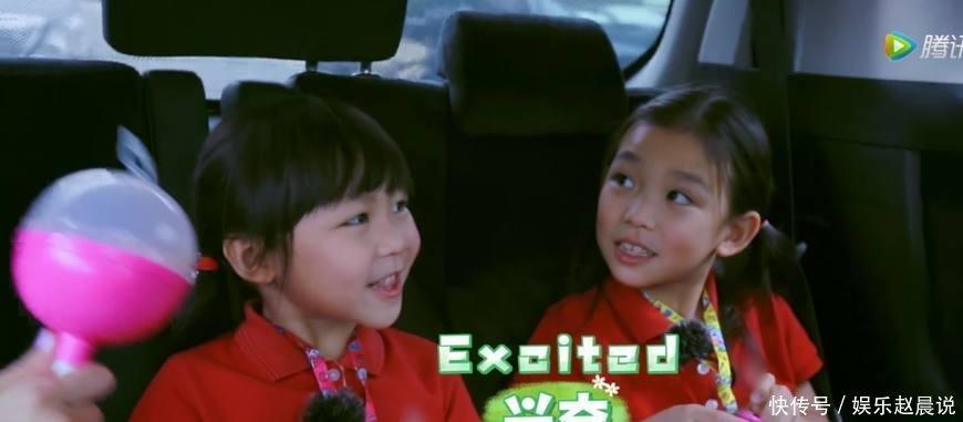 蔡少芬带女儿参加综艺, 两姐妹狂飙英文粤语, 蔡