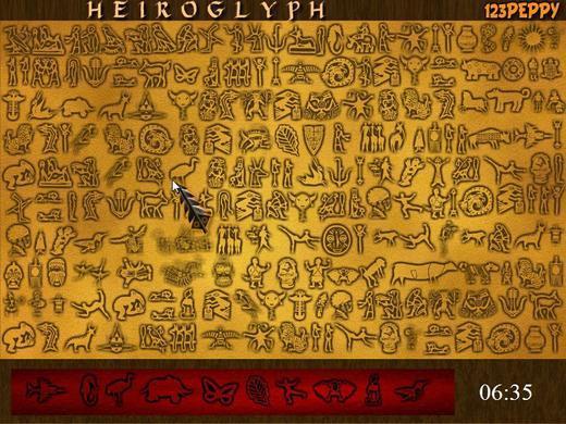 在这座神秘的金字塔里有许多神秘图案符号需要你来找出来,快来体验一