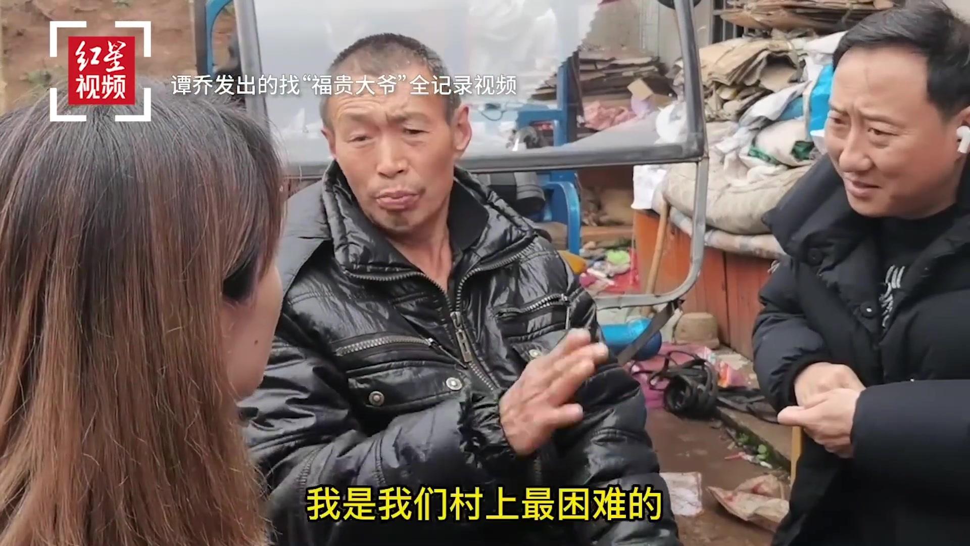 现实版福贵大爷已结婚生女,今年60岁:靠捡废品自力更生养活家人