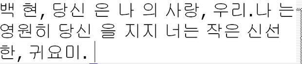小可爱.用韩语怎么说