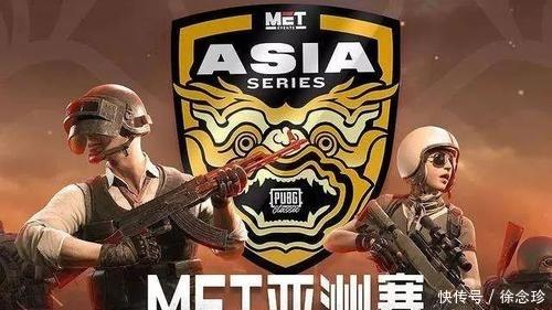 绝地求生中国队退赛,17兽击杀第一,现场作弊主办方不管不顾?