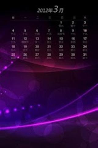 年日历壁纸2012_360手机助手