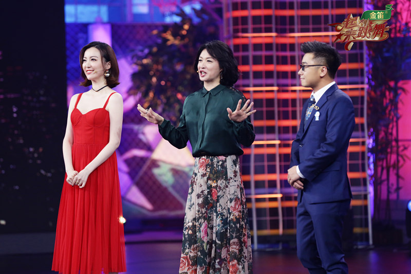 《一起来跳舞》全新升级,金星王广成开启共舞模式
