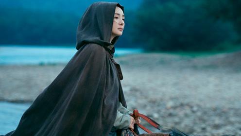 《绣春刀·修罗战场》主题曲MV 张震杨幂集结立于战场