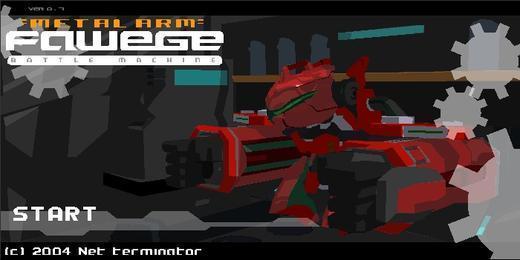 钢铁机器人
