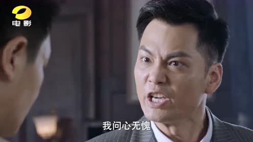 《猎豺狼》-演员ID_张译文   湖南电影频道