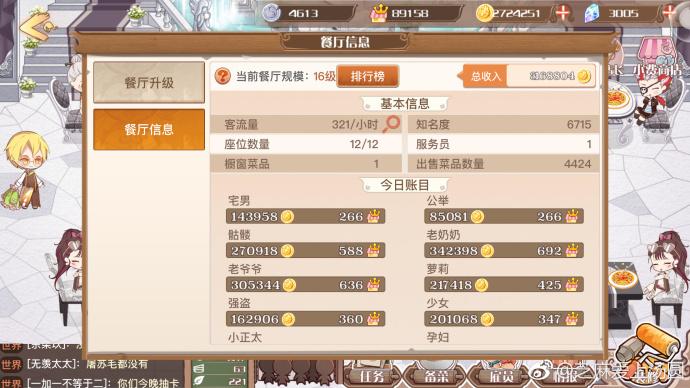 【0409今日餐厅】咖喱蟹1.jpg