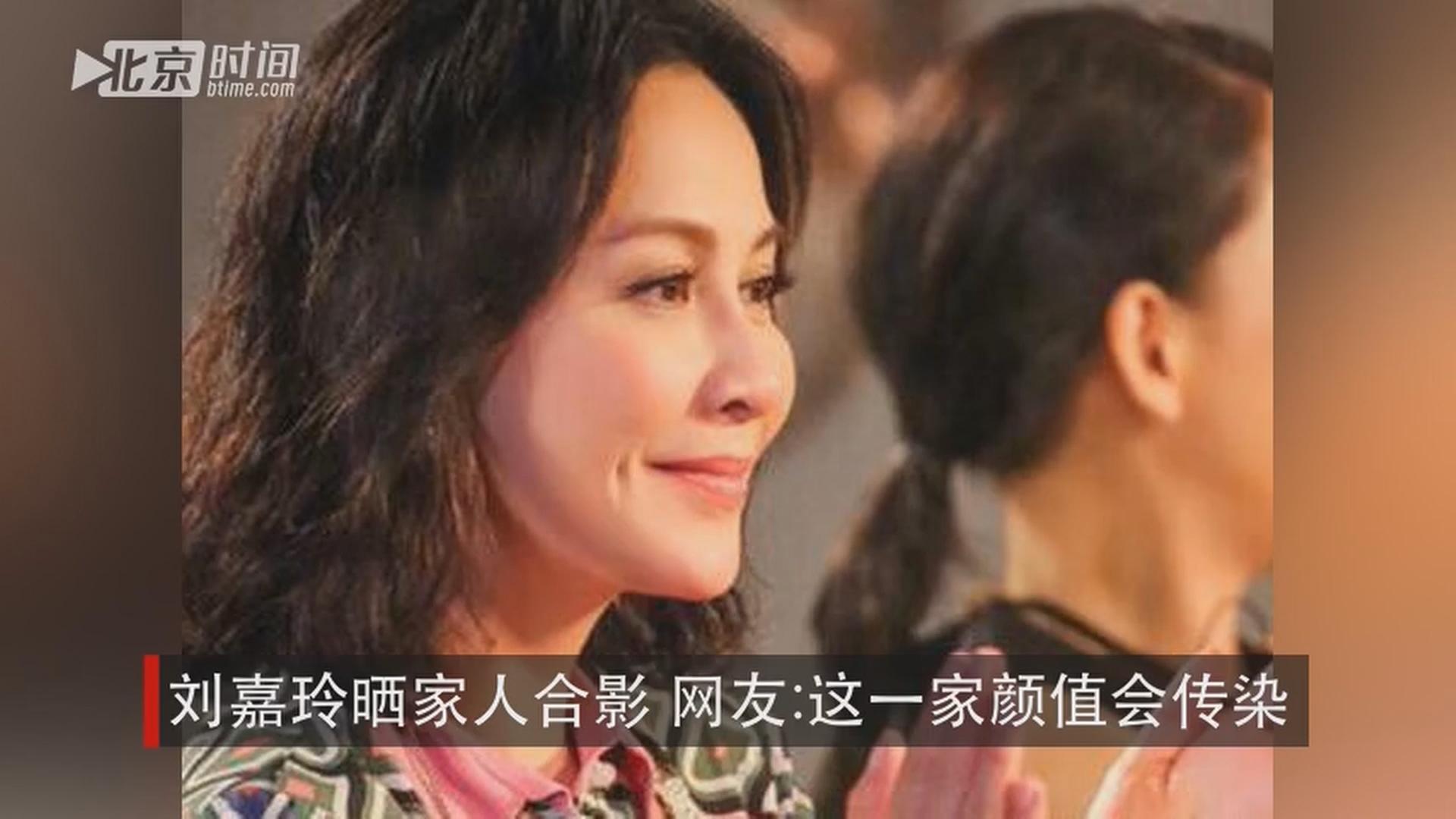 圆床红幔新房装修图-11月12日,刘嘉玲在微博晒出一家人的合影,感谢亲人朋友为自己妈妈