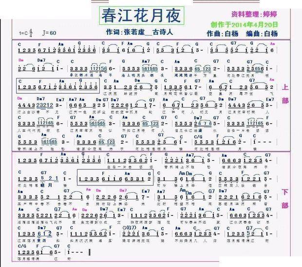 北国之春葫芦丝简谱中有很多葫芦丝没有的高音该怎么吹呢在.