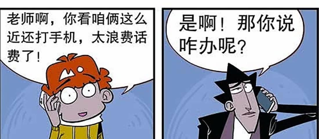 搞笑漫画,阿衰以为手绘下蛋自己起来了!视频睡觉教程漫画图片