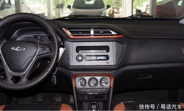 新款瑞虎3X的提供了一台1.5L直列四缸自然吸气发动机,匹配5档手动和4档自动变速箱,最大输出功率为106马力,峰值扭矩为139牛/米,百公里油耗仅6L左右,一公里3毛左右,应该是最省油的小型SUV,新款瑞虎3X的升级还是比较不错的。 对此你们怎么看?欢迎留言共同探讨!