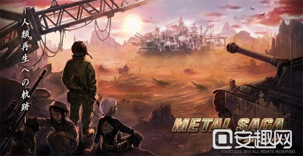 与怪兽之间的生存战役,很多新手玩家想要尝试《重装机兵荒野方舟》,但