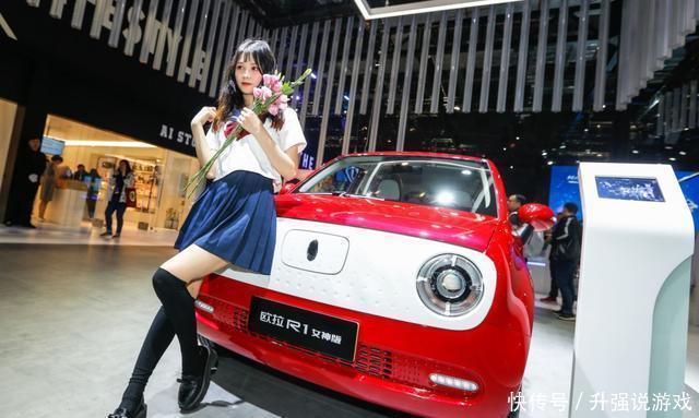 颠覆传统,欧拉R1女神版高品质电动小车,绿色出行的首选
