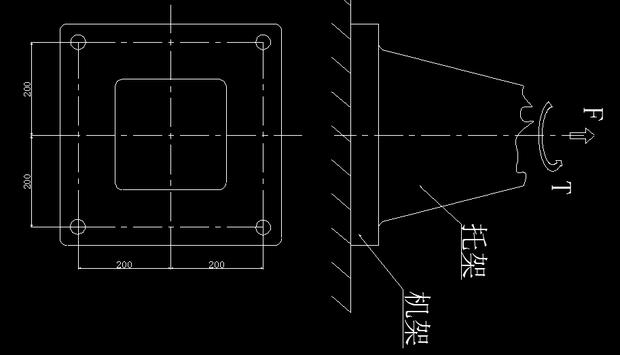 西安交通大学 机械设计考研答案