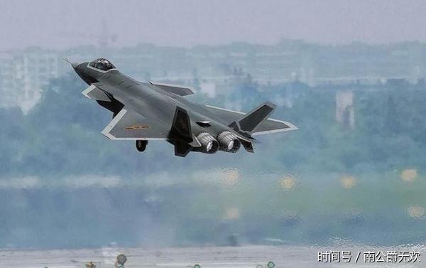 美国终于服软了:承认中国歼20全面优于F22,一性能差的远 - 挥斥方遒 - 挥斥方遒的博客