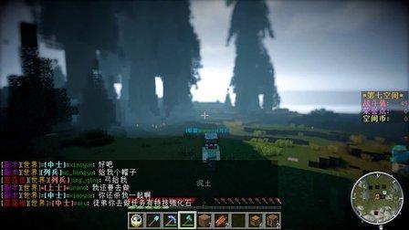 第六荣耀RPG-1——妈啊!铁锭,我跟你有仇.jpg