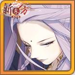 头像-朔风紫莲.png
