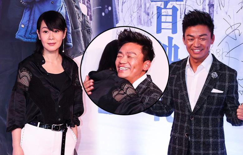 """《后来的我们》在京首映 刘若英与""""傻根""""王宝强时隔多年在同框"""