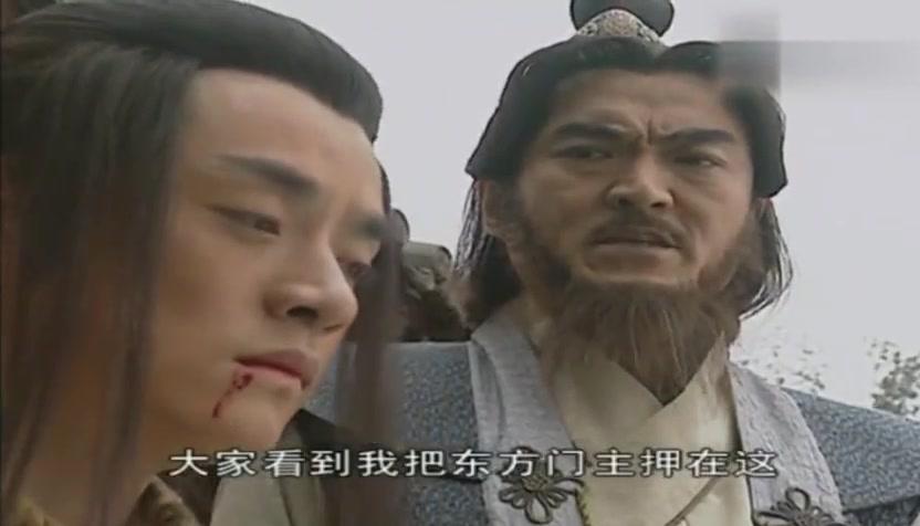 风云争霸:东方玉被北堂墨诬陷,赶出四方门
