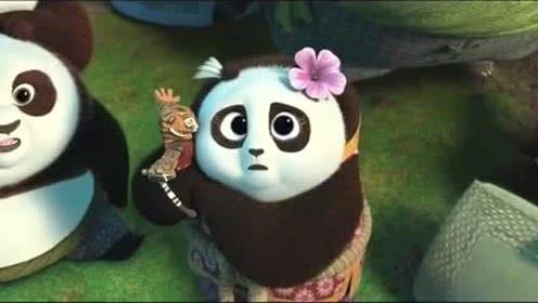 《功夫熊猫3》之明明不是很舍得,但是到最后还是只能忍痛割爱了