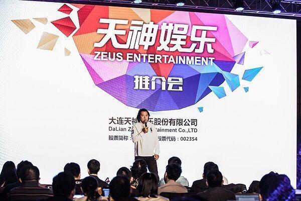 天神娱乐参设并购基金 拟逾13亿元并购儒意影业