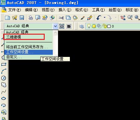 将cad2007的三维模式空间转换成二维v模式cad布局怎么设置图片